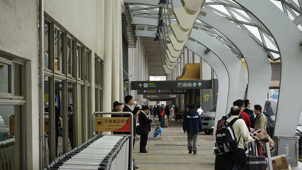 松山空港前