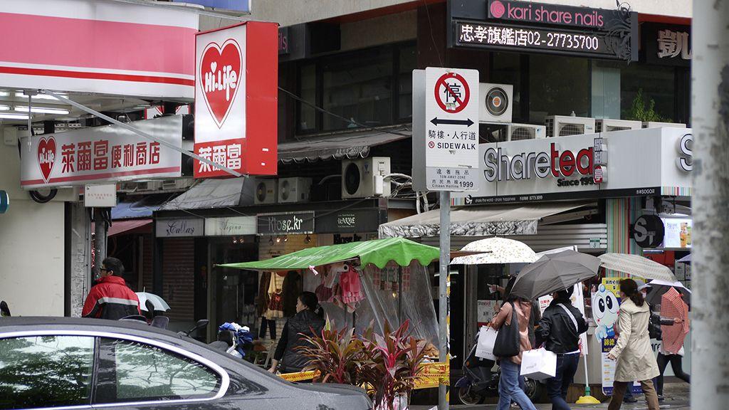 MRT忠孝復興駅周辺の街並み01