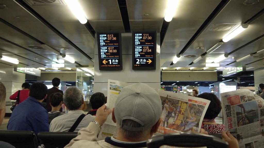 新幹線待合エリア