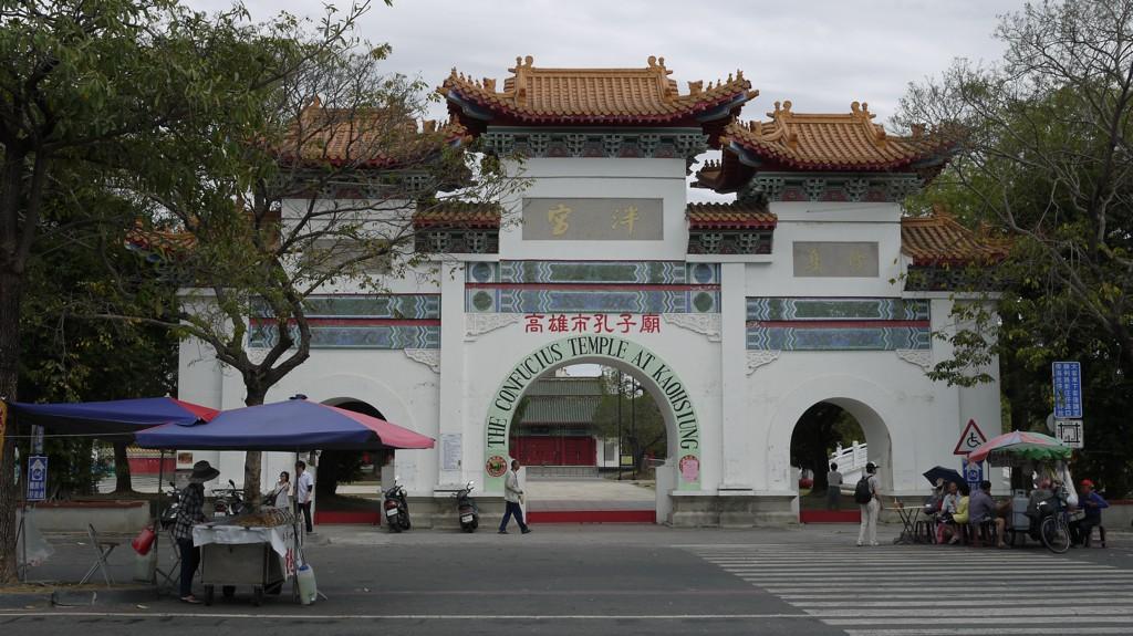 高雄市孔子廟
