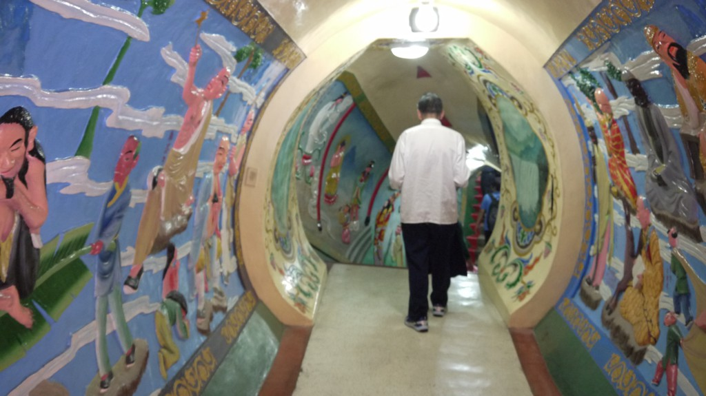 龍のトンネル内部