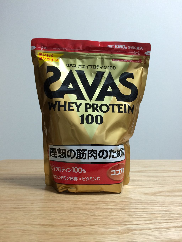 SAVAS ホエイプロテイン100 ココア味