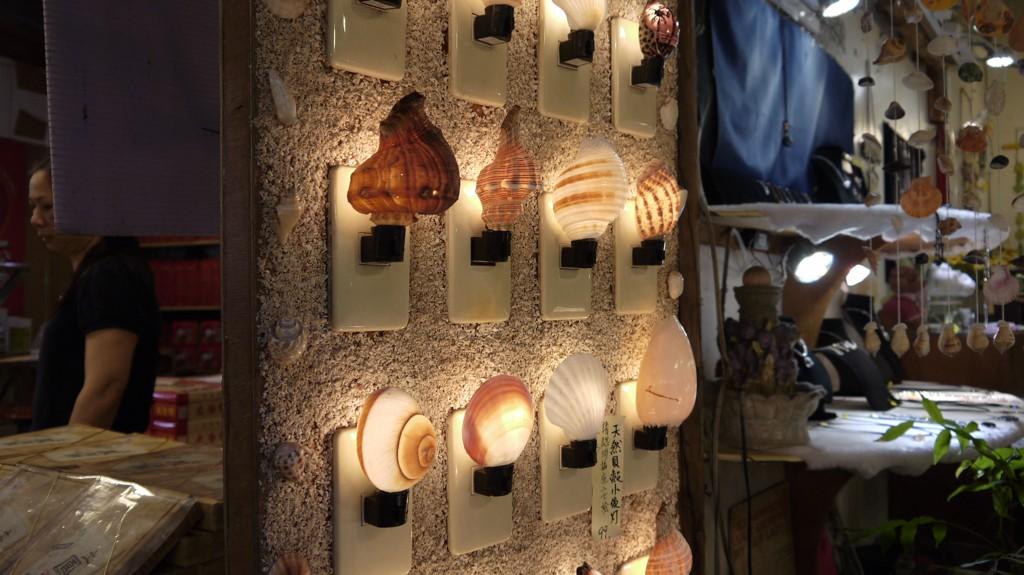 貝殻のランプ