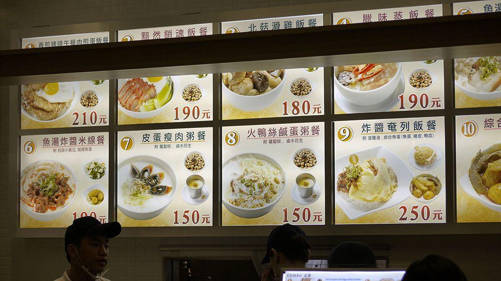 台北101のフードコートの値段