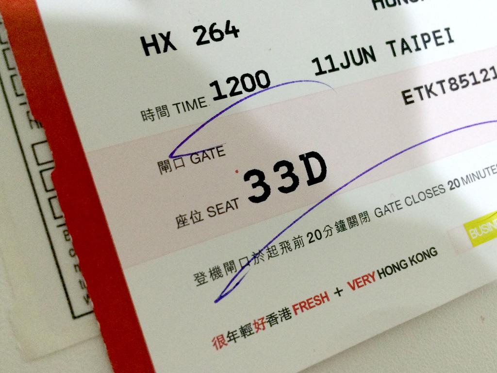 インタウン・チェックイン時に渡される航空券