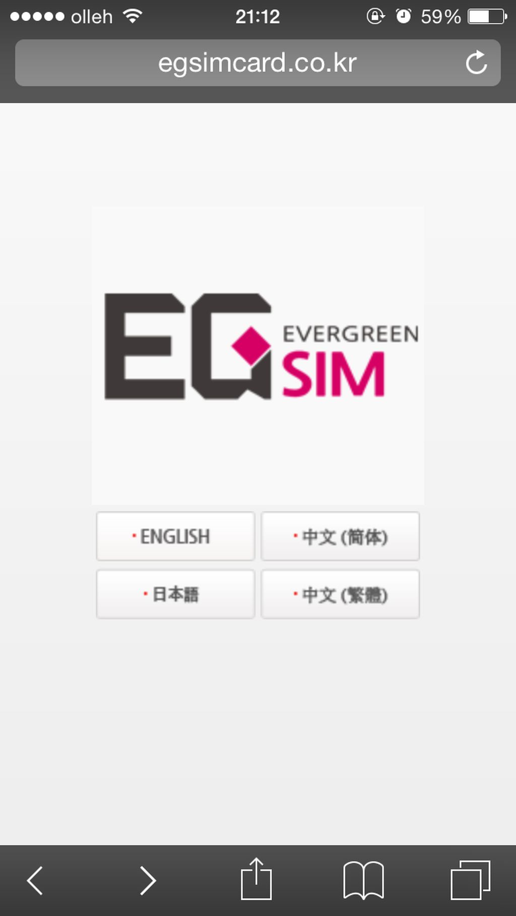 EG SIM ユーザー登録サイト