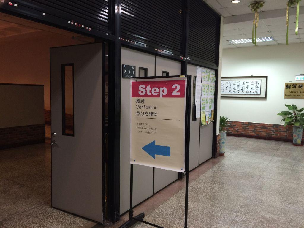 ステップ2に続く道