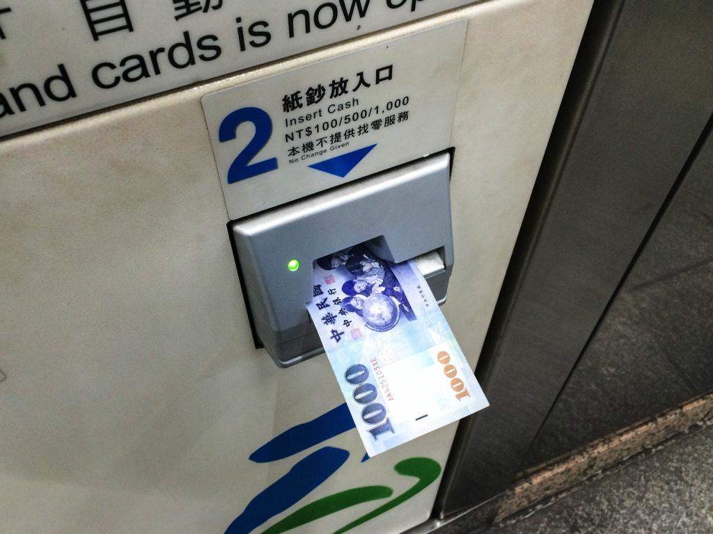 紙鈔放入口に紙幣を投入