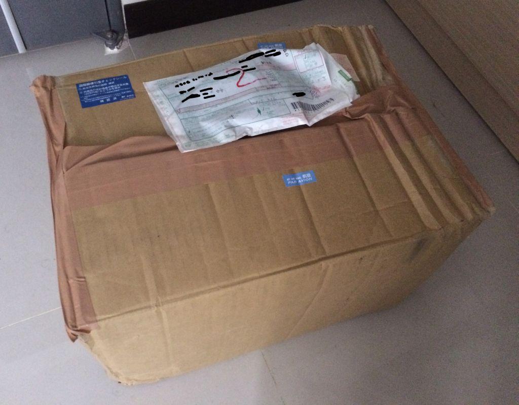 日本から送って台湾に到着した荷物