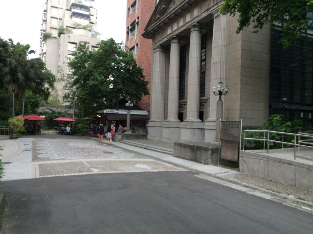 台湾師範大学博愛樓エントランス