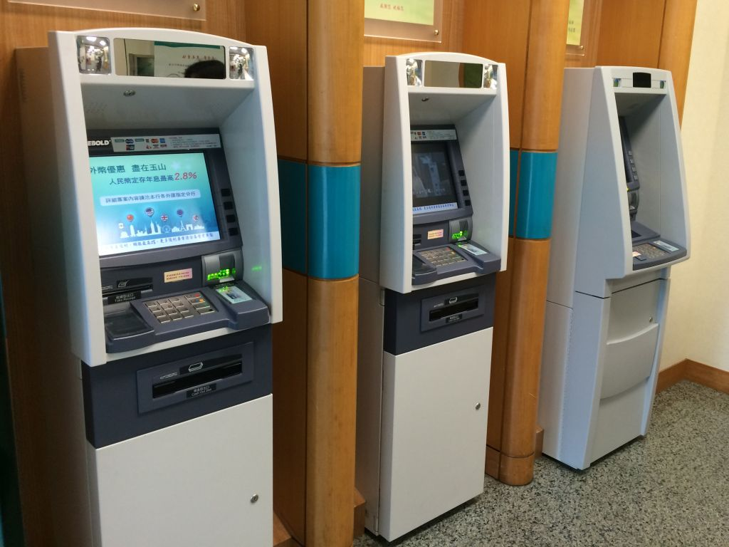 台湾の銀行ATM