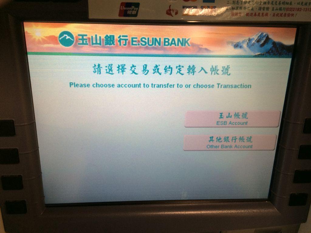 ATM操作画面04