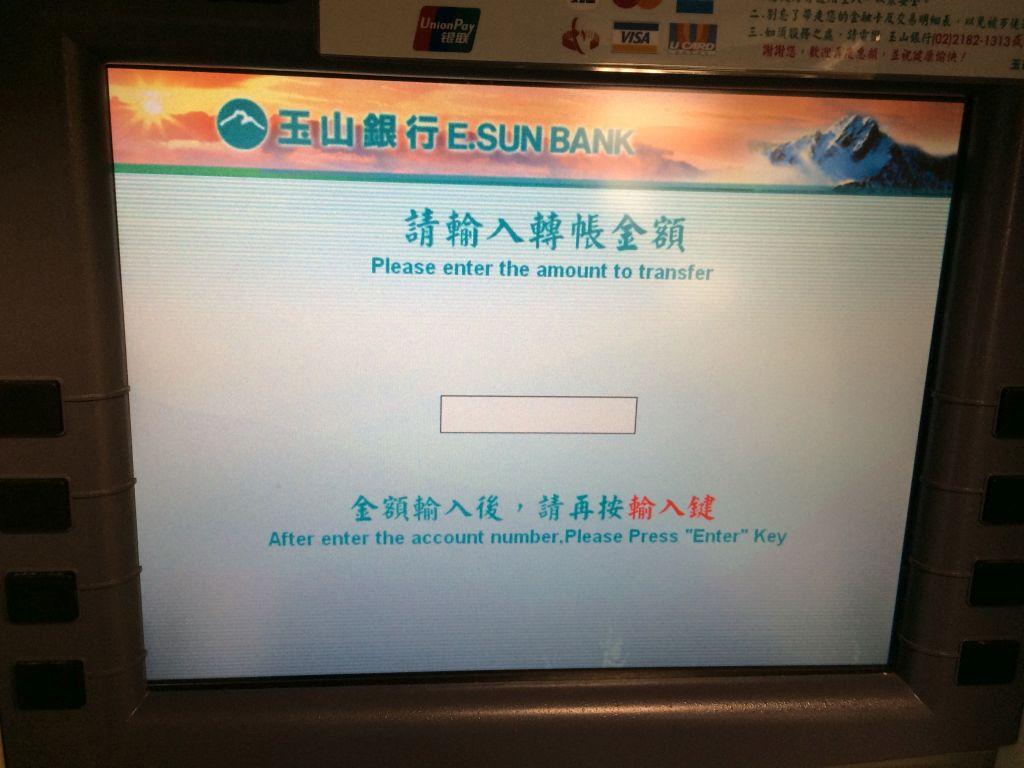 ATM操作画面07