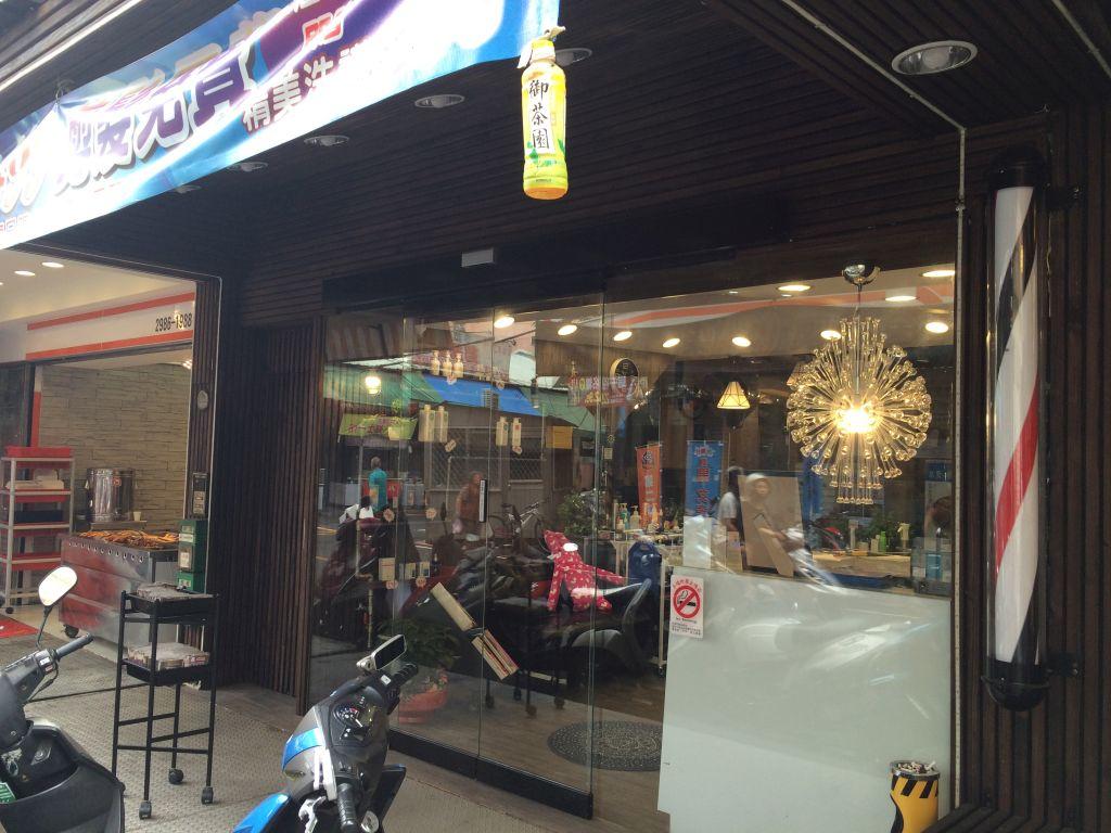 台湾の美容院