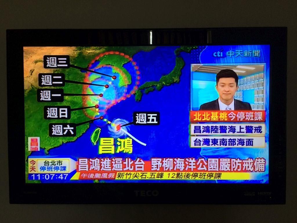 台湾の台風速報01
