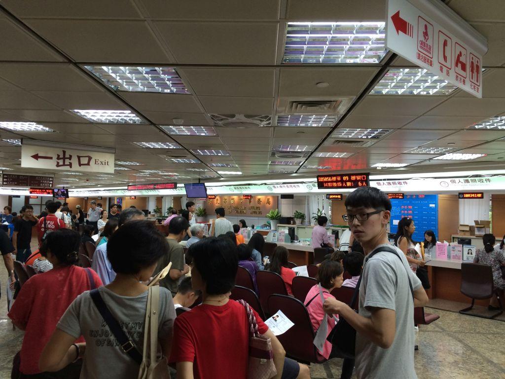台湾人のパスポート申請エリア