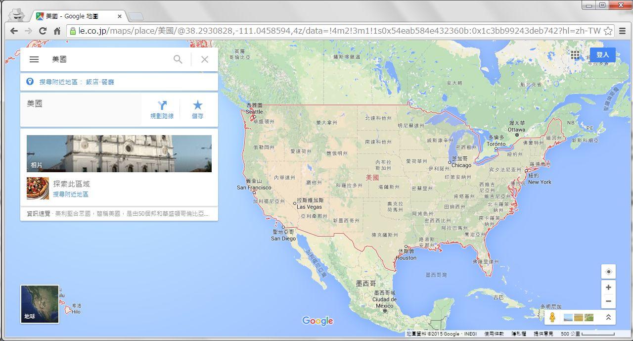 Google Maps(繁体字設定)でアメリカを見る