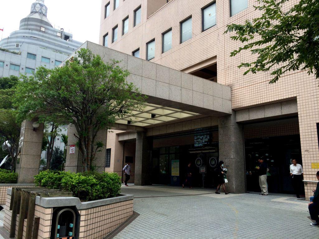 台北市の移民署