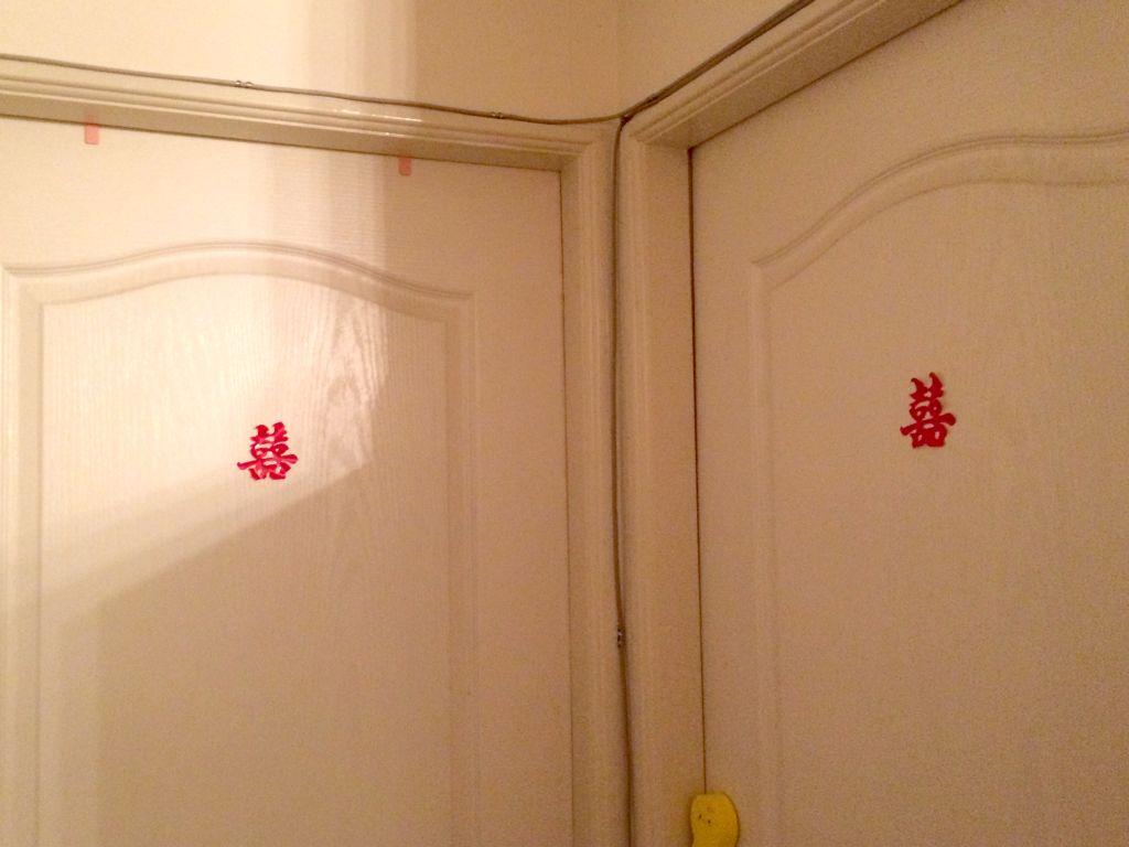 新婚家庭の部屋の扉