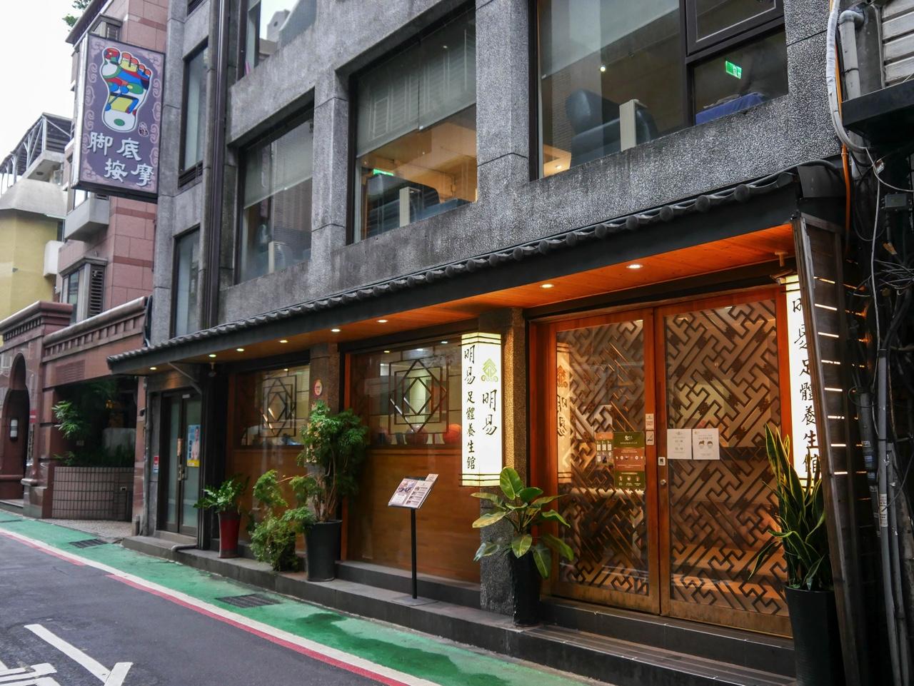 小林髮廊瑄庭店