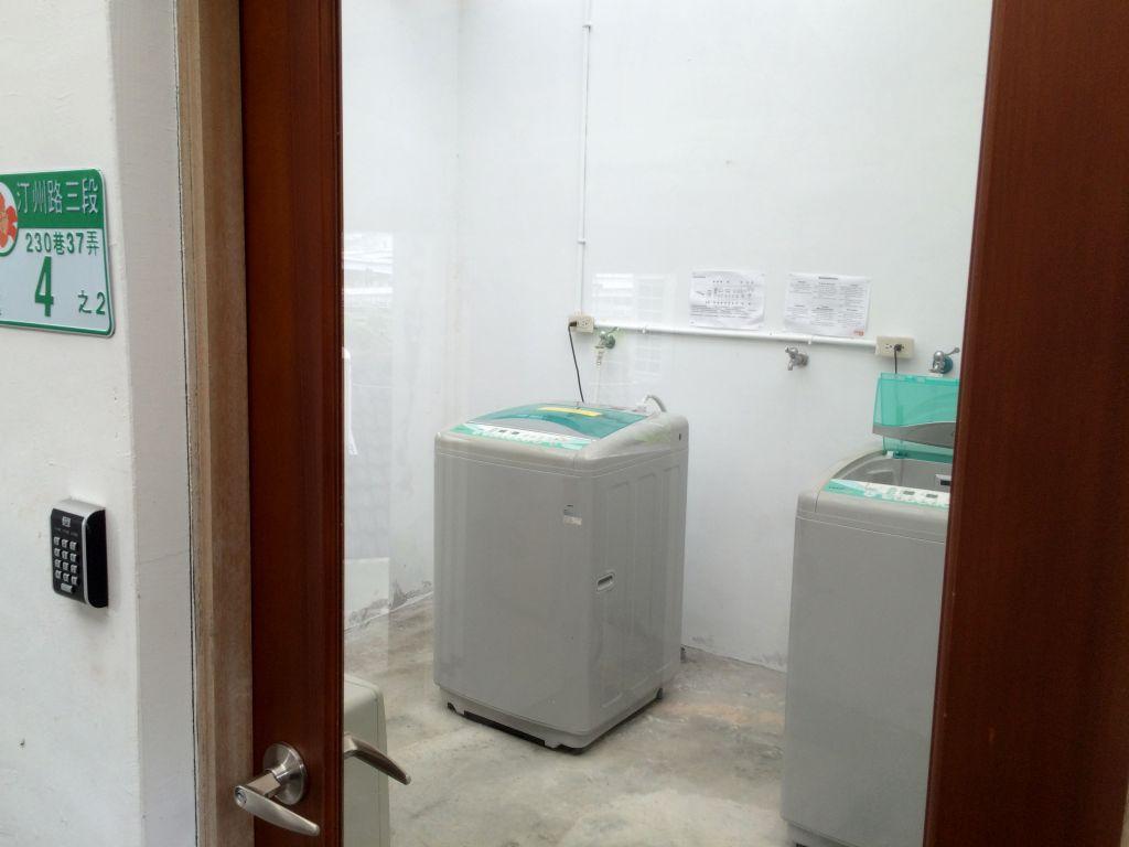 共同洗濯機