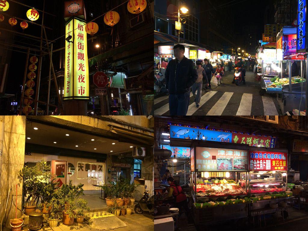 梧州街觀光夜市