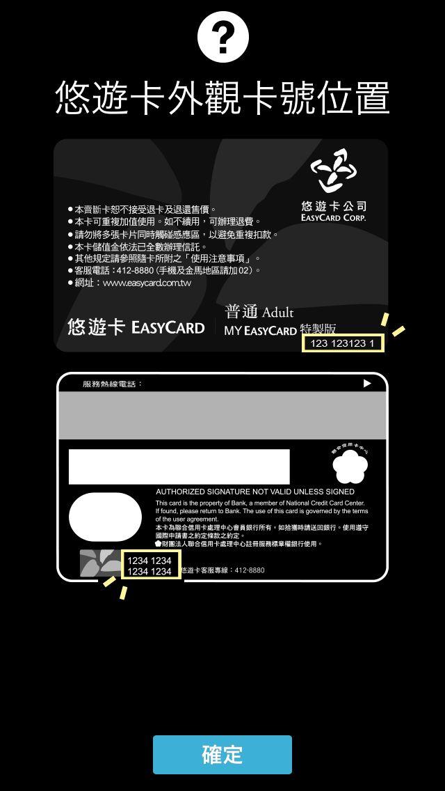 Easy Wallet05