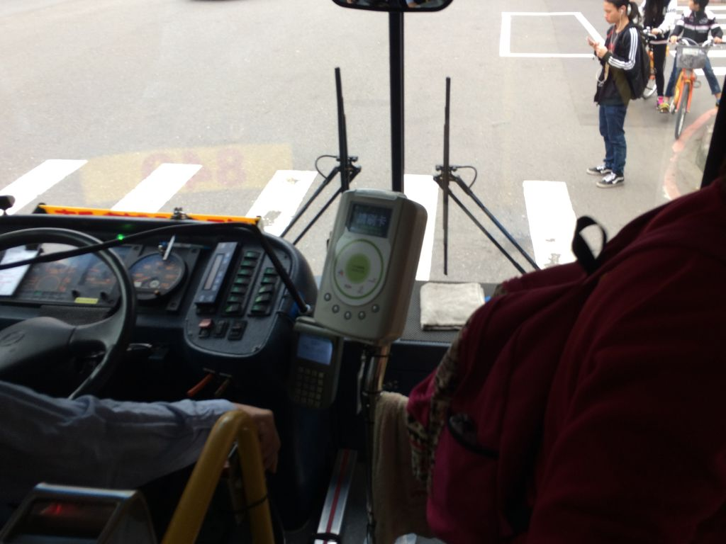 下車時のバス運賃支払い