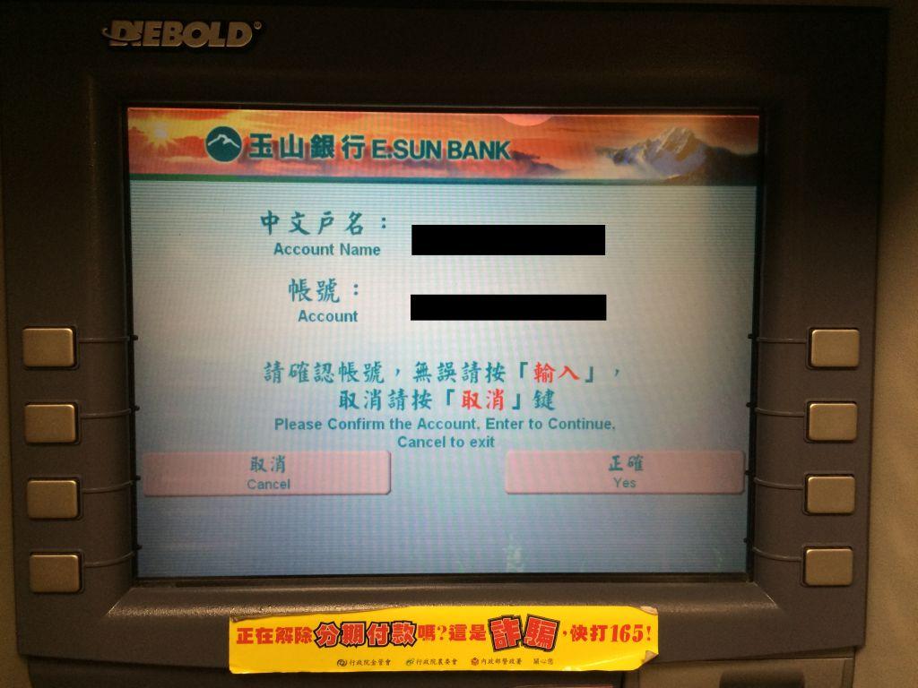 ATM画面02