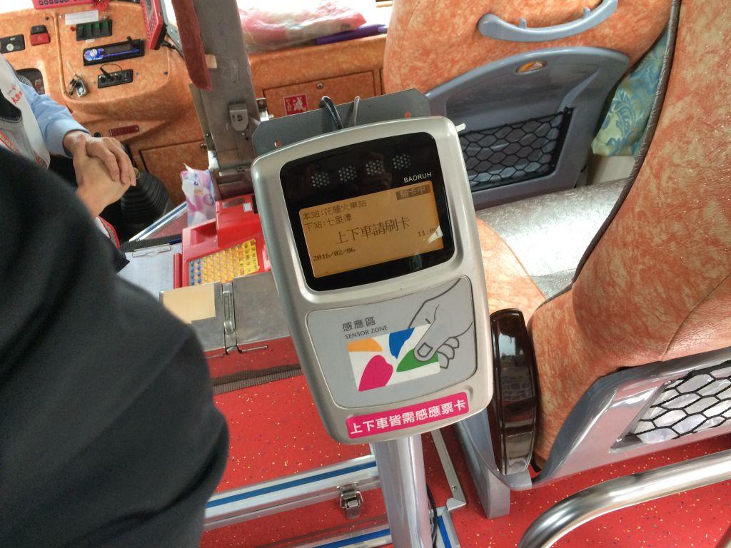 悠遊カードに対応しているバス