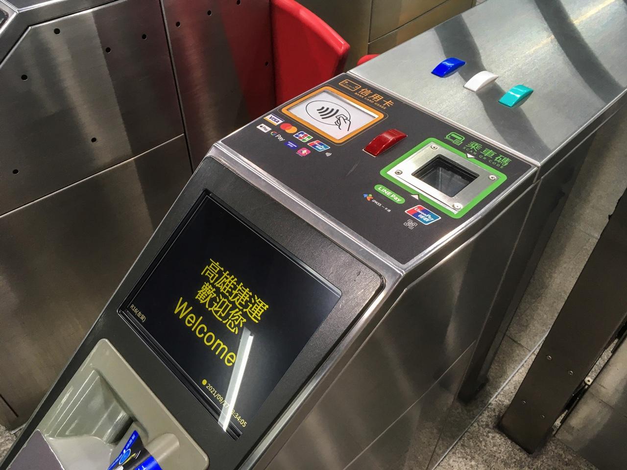 高雄MRTの改札