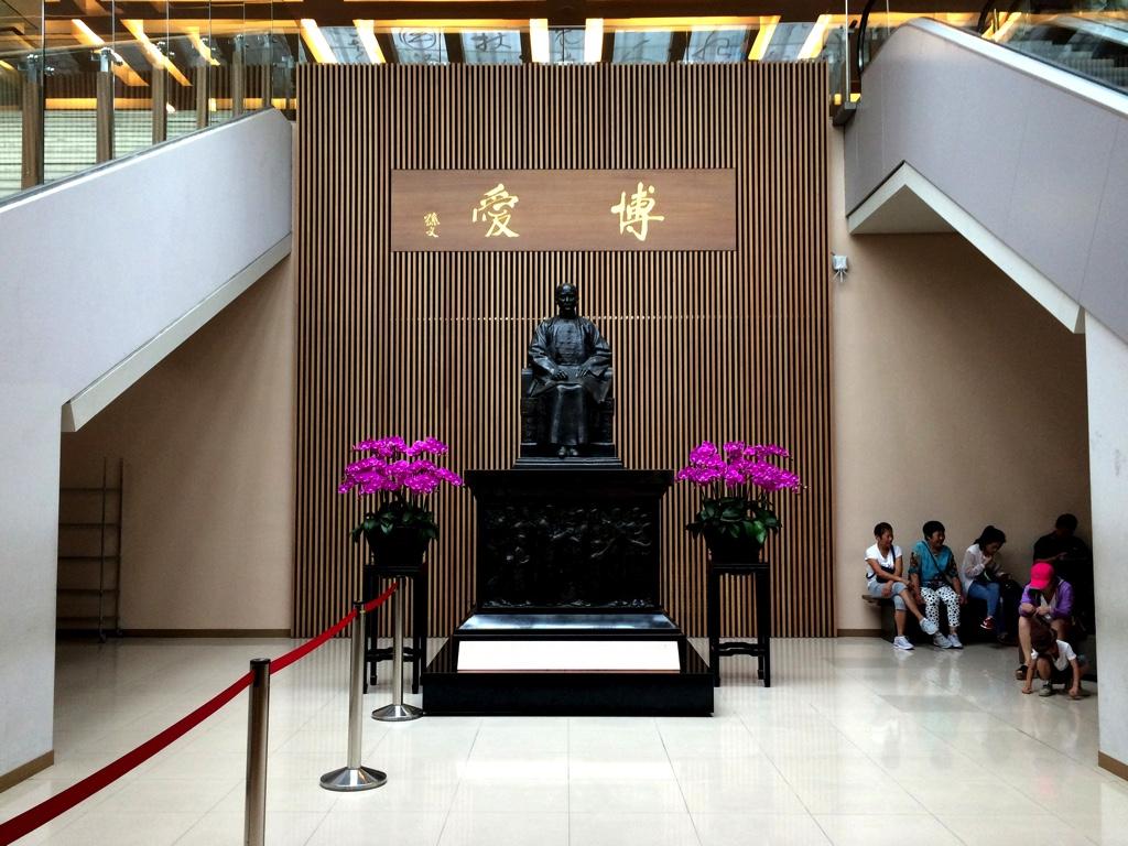 故宮博物院内部