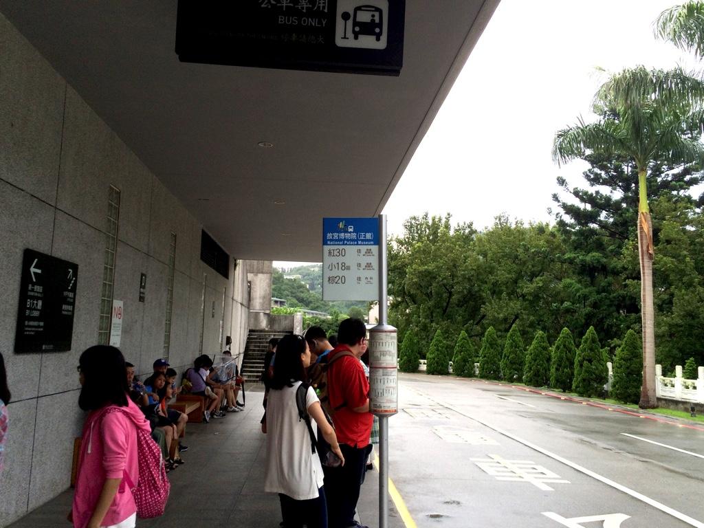 故宮博物院付近のバス停