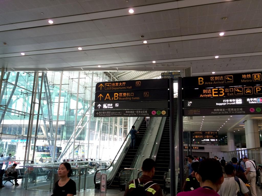広州白雲国際空港出発ロビーへの案内