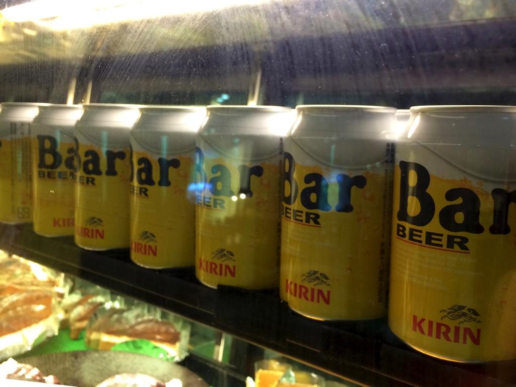麒麟の缶ビールが飲み放題