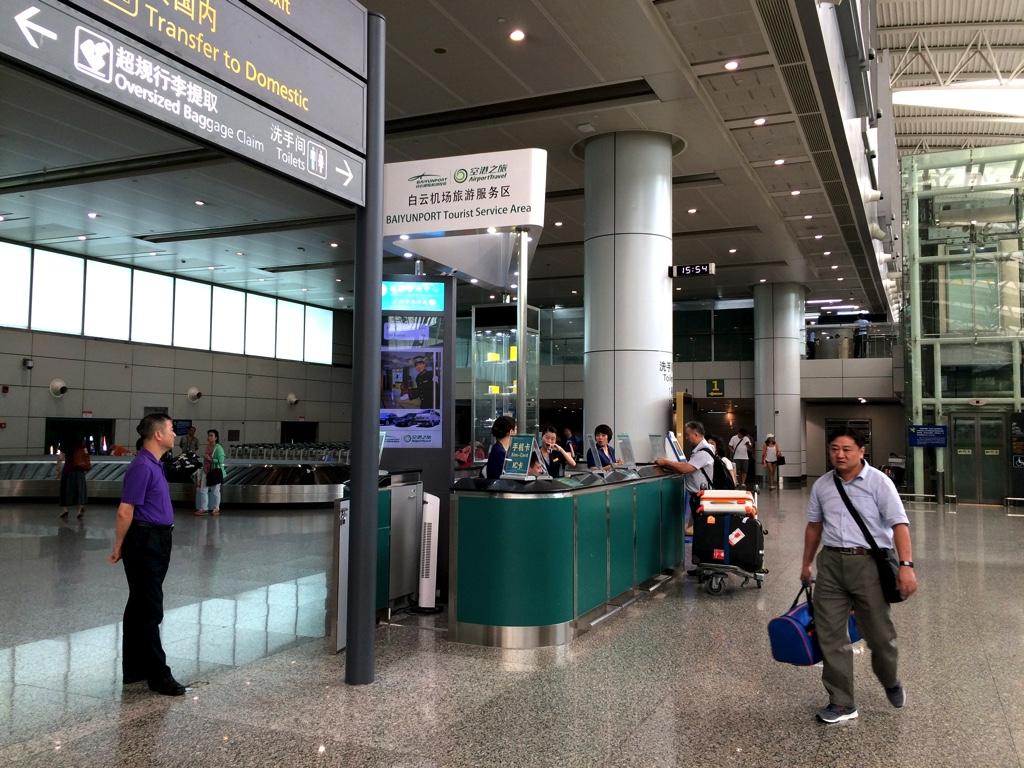 广州白云机场旅游服务区