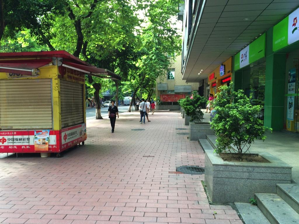 広州の街並み
