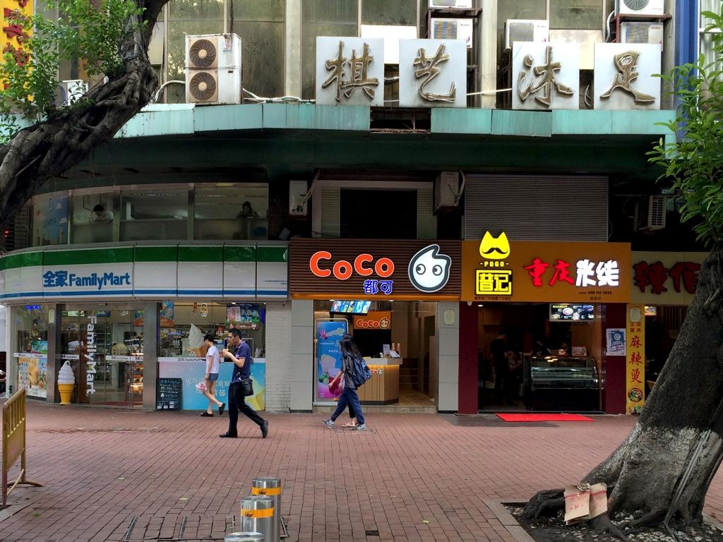 台湾のCoCo