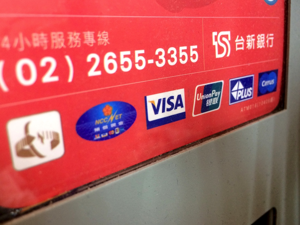 台新銀行ATM