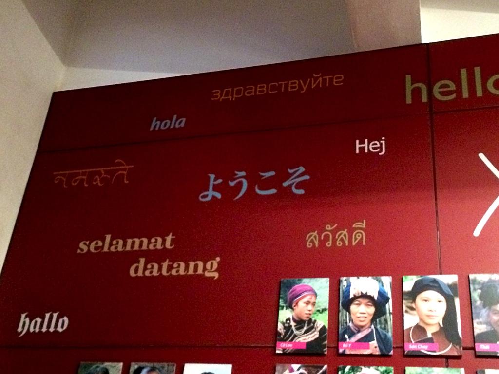 色々な言語の挨拶