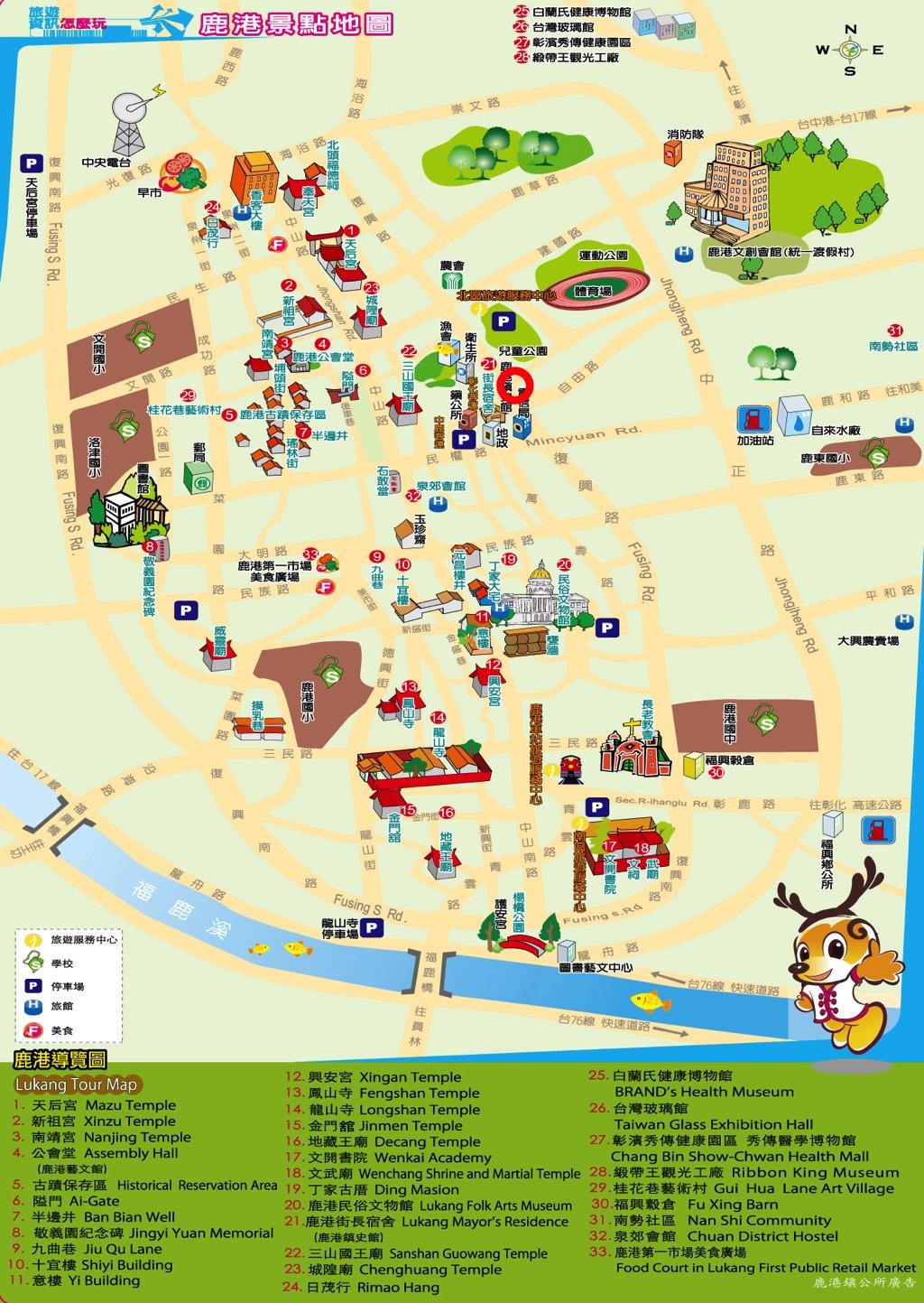 鹿港の周辺マップ