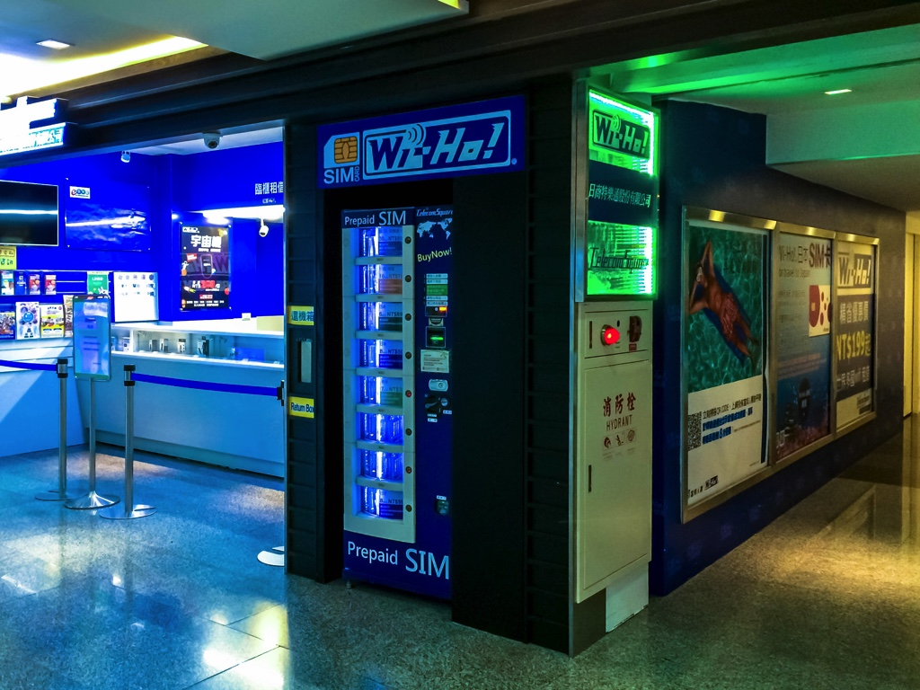 Wi-Ho!のプリペイドSIMカード自動販売機