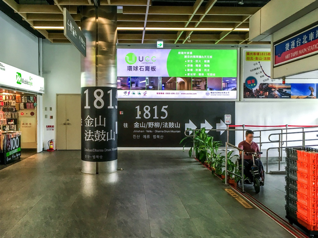 國光客運台北車站の中