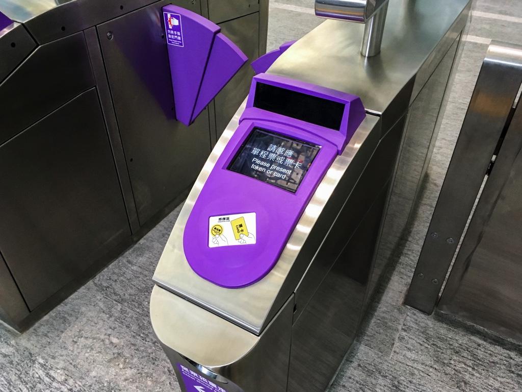 桃園機場MRTの改札