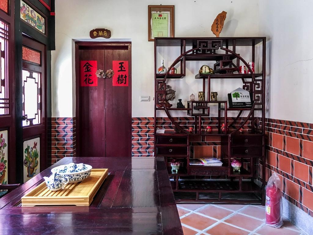 閩南式建築を改装した民宿
