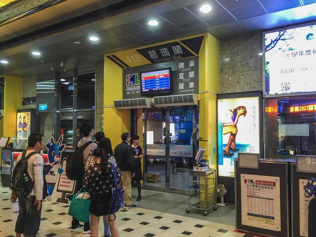 台北バスターミナル4階