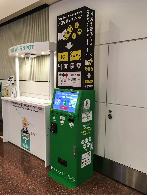 羽田空港のPocket Change