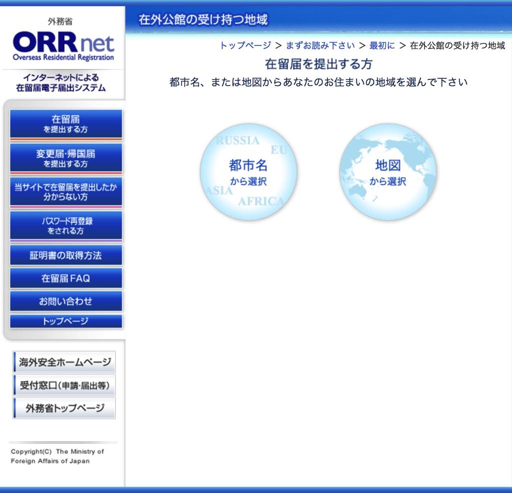 ORRnet04