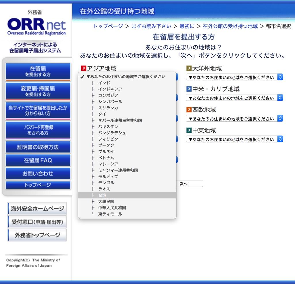ORRnet05