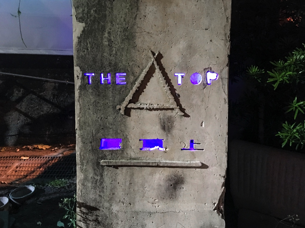 「The Top 屋頂上」ロゴ
